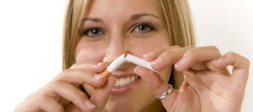 Прекратить курить