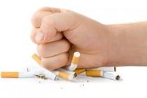 Надо бросить курить