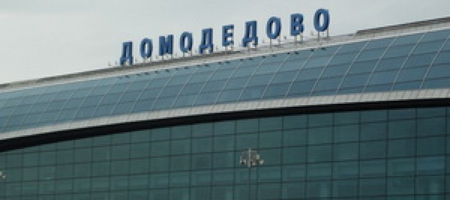 Самый большой аэропорт России — Домодедово