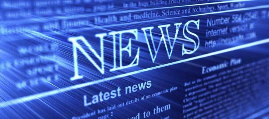 Свежие новости  мира