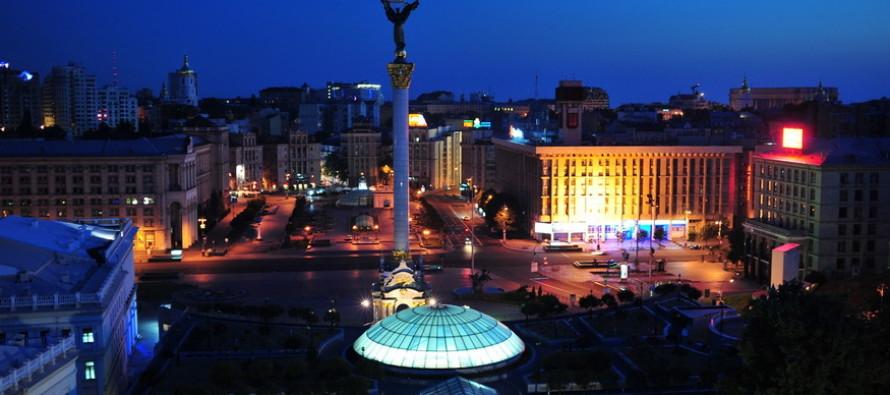 Едем в Киев