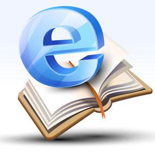 Книги в интернете - удобно и практично