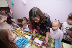Центр детского развития - что он может вам дать?