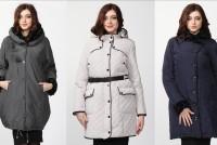 Женские зимние куртки больших размеров