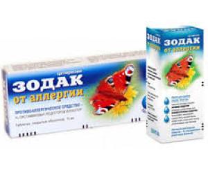 Капли Зодак